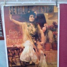 Carteles Feria: FIESTAS DE PRIMAVERA 1985. Lote 126630487