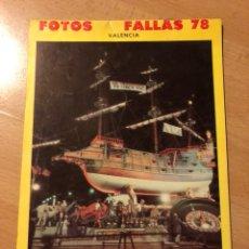 Carteles Feria: ALBUM BAYARRI 40 FOTOS FALLAS DE VALENCIA 1978. Lote 128298712