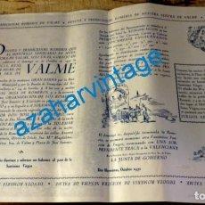 Carteles Feria: DOS HERMANAS, 1951, PROGRAMA ROMERIA DE VALME, MIDE ABIERTO 38X23 CMS. Lote 128476823