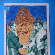 Carteles Feria: VALENCIA MARE DE DEU DELS DESAMPARATS - ORIGINAL PINTADO A MANO - AÑOS 1930. Lote 129164687