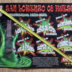 Carteles Feria: CARTEL FIESTAS SAN LORENZO HUESCA 2008 CERVEZA AMBAR ALEGRIA LAURENTINA LA ZARAGOZANA. Lote 129479775