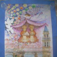 Carteles Feria: CARTEL VELÁ DE SANTIAGO Y SANTA ANA 1992, TRIANA (SEVILLA). Lote 132818014
