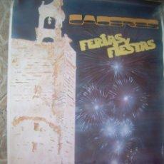 Carteles Feria: CARTEL CÁCERES FERIAS Y FIESTAS MAYO SAN FERNANDO 1992. Lote 132846030