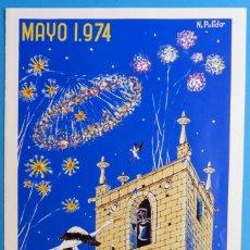 Carteles Feria: CACERES - FERIA Y FIESTAS - AÑO 1974. Lote 132870786