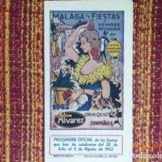Carteles Feria: FOLLETO DE MANO, FIESTAS DE MALAGA , AÑO 1962, ANTIGUA ESTABLECIMIENTOS ALVAREZ, . Lote 132875554