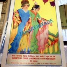 Carteles Feria: BARCELONA, 1932, RARISIMO PROGRAMA VERBENA CENTRO ANDALUZ, LIT.ORTEGA, 138X210MM CERRADO. Lote 137709318