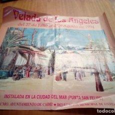 Carteles Feria: CARTEL. VELADA DE LOS ANGELES. DEL 27 DE JULIO AL 2 DE AGOSTO DE 1994. Lote 138549026