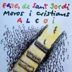 Carteles Feria: CARTEL MOROS Y CRISTIANOS 1998. Lote 139731626