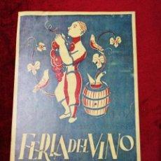 Carteles Feria: ANTIGUO CARTEL FERIA DEL VINO OCTUBRE 1953. Lote 139945074