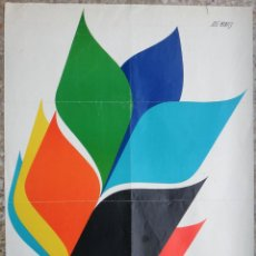 Carteles Feria: CARTEL FERIA MUESTRARIO INTERNACIONAL VALENCIA, 1974 , JOSE MONTES , LITOGRAFIA , ORIGINAL , FMV. Lote 140146154