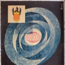 Carteles Feria: CARTEL FERIA MUESTRARIO INTERNACIONAL VALENCIA, 1960 , ROSS , ORIGINAL ,FMV. Lote 140147390