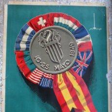 Carteles Feria: CARTEL FERIA MUESTRARIO INTERNACIONAL VALENCIA, 1949 , TRONCOSO , ORIGINAL ,FMV. Lote 140166186