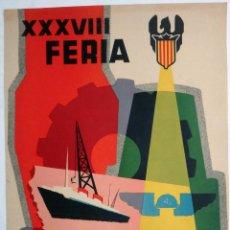 Carteles Feria: CARTEL FERIA MUESTRARIO INTERNACIONAL VALENCIA , 1960 , A. BELTRAN , MEDIANO , ORIGINAL ,FMV. Lote 140314198