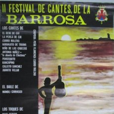 Carteles Feria: CARTEL II FESTIVAL DE CANTES DE LA BARROSA. CHICLANA. 1975. CAMBORIO. JEREZ. TERRY. CURRO MALENA.. Lote 141649942