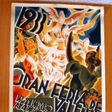Carteles Feria: CARTEL FERIA DE VALENCIA DE 1933 - TAMAÑO 100X70. Lote 146220822