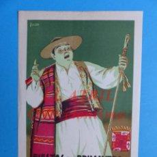 Carteles Feria: MURCIA - CARTEL FIESTAS DE PRIMAVERA - AÑO 1953. Lote 147449330