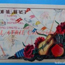Carteles Feria: DALIAS, ALMERIA - CARTEL FIESTAS EN HONOR DEL SANTISIMO CRISTO DE LA LUZ - AÑO 1952. Lote 147452786