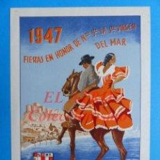 Carteles Feria: ALMERIA - CARTEL FIESTAS EN HONOR DE NTRA. SRA. LA SANTISIMA VIRGEN DEL MAR - AÑO 1947. Lote 147453026