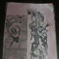 Carteles Feria: CARTEL DE SEDA MARTES DE CARNAVAL 1895, MADRID, FIESTA DE BENEFICENCIA BATALLA Y RETRETA, MIDE 29 X . Lote 147466266
