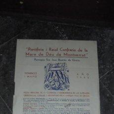 Carteles Feria: CARTEL 1955 ''PONTIFICIA I REIAL COFRADIA DE LA MARE DE DÉU DE MONTSERRAT FIESTA PRINCIPAL DE LA COF. Lote 147508854