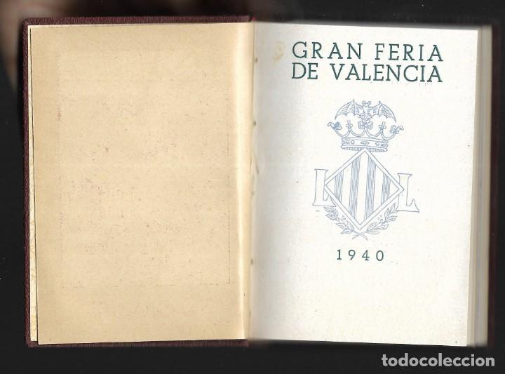 Carteles Feria: COLECCIÓN PROGRAMA FERIA DE JULIO DE VALENCIA 1940 a 1960 ENCUADERNADA 2 TOMOS - Foto 2 - 147558278