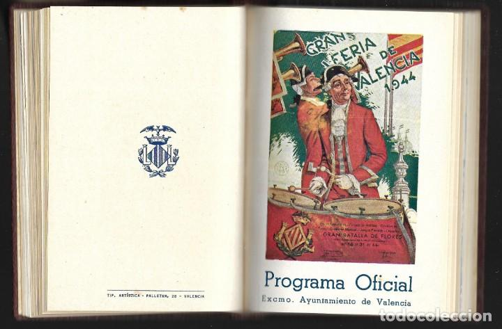 Carteles Feria: COLECCIÓN PROGRAMA FERIA DE JULIO DE VALENCIA 1940 a 1960 ENCUADERNADA 2 TOMOS - Foto 3 - 147558278