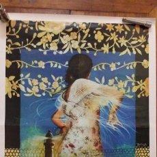 Carteles Feria: ALGECIRAS FERIA REAL JUNIO 2006. Lote 150592878