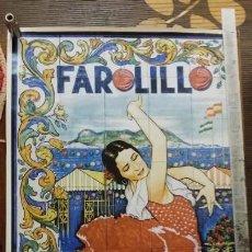 Carteles Feria: ALGECIRAS FERIA REAL 2008. Lote 150604682