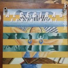 Carteles Feria: ALGECIRAS FERIA REAL 2007. Lote 150605074