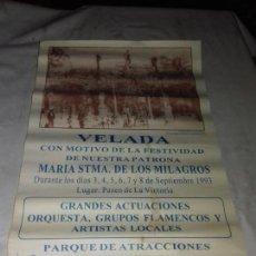 Carteles Feria: CARTEL. VELADA. MARIA STMA. DE LOS MILAGROS. PUERTO DE SANTA MARIA. 1993.. Lote 151336810