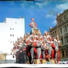 Carteles Feria: CARTEL. CARNAVAL DE CADIZ. CORO. LA FANTASIA. 1956.. Lote 152846574