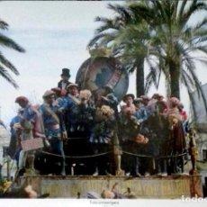 Carteles Feria: CARTEL. CARNAVAL DE CADIZ. CORO.LOS PRINCIPES. 1955.. Lote 152846646