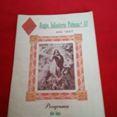 Carteles Feria: PROGRAMA DE FESTEJOS QUE CELEBRA EL REGIMIENTO DE INFANTERÍA PALMA 47 AÑO 1947. Lote 153698777