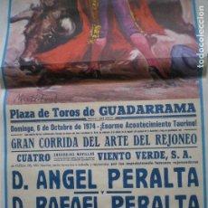Carteles Feria: CARTEL TOROS GUADARRAMA 1974. Lote 155999762