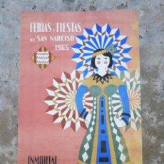 Carteles Feria: FIESTAS Y FERIAS DE SAN NARCISO 1965 GERONA GIRONA. Lote 156694049