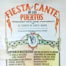 Carteles Feria: CARTEL . FIESTA DEL CANTE DE LOS PUERTOS. 1992. EN MEMORIA DE FRANCISCO ORTEGA VARGAS EL FILLO.. Lote 156923282