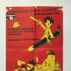 Carteles Feria: CARTEL FESTIVAL CINEMA DE SANTS 1982 CINE DE ANIMACION HOMENAJE ARTURO MORENO GARBANCITO LA MANCHA. Lote 157015534