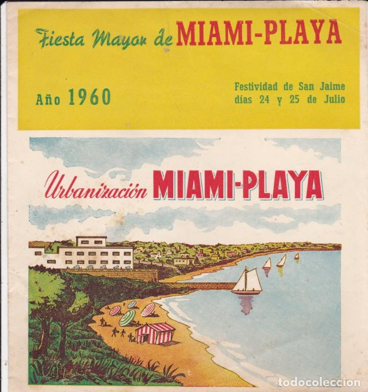 Fiesta Mayor De Miami Playa Tarragona 1960 Sold Through Direct Sale 157842202