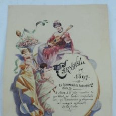 Carteles Feria: ACUARELA 100% ORIGINAL PROTOTIPO CARTEL CARNAVAL DE 1897, LA ASOCIACION DE FUNCIONARIOS CIVILES, FIR. Lote 159618590