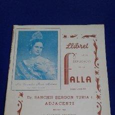 Carteles Feria: LLIBRET FALLA DR.SANCHIS BERGON-TURIA 1956. Lote 162008990