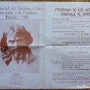Carteles Feria: PROGRAMA ACTOS HOMENAJE AL CRISTO AMARRADO. JUMILLA. MURCIA, 1980. Lote 162457906