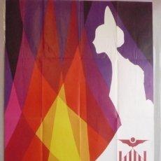 Affiches Foire: CARTEL FALLAS DE VALENCIA 1976 - 96.5 X 61.5 CM. Lote 163828306