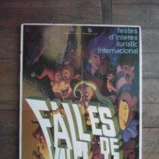 Carteles Feria: CARTEL FALLES DE VALÈNCIA 1996. 69 X 48 CM.- FALLAS. Lote 164677790