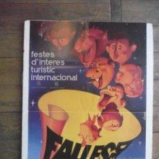 Carteles Feria: CARTEL FALLES DE VALÈNCIA 1993. 69 X 45 CM.- FALLAS. Lote 164680406