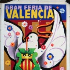 Carteles Feria: BONITO CARTEL FERIA DE JULIO VALENCIA 1963 , PINTURA ORIGINAL , PARECE DE PERIS , PINTADO A MANO. Lote 166138122