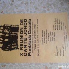 Carteles Feria: CARTEL DE CANTE JONDO PUEBLA DE CAZALLA 1976. Lote 167051836
