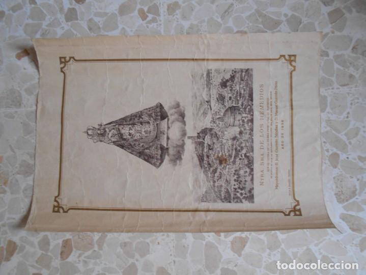 CARTEL DE MONTEFRIO 1936-VIRGEN DE LOS REMEDIOS (Coleccionismo - Carteles Gran Formato - Carteles Ferias, Fiestas y Festejos)