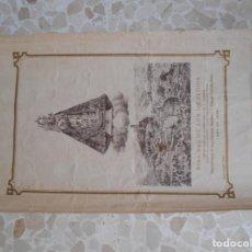 Cartazes Feira: CARTEL DE MONTEFRIO 1936-VIRGEN DE LOS REMEDIOS. Lote 167054756