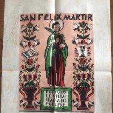 Affiches Foire: CARTEL DE FIESTA MAYOR DE VILAFRANCA DEL PENEDES 1942. SAN FÉLIX MÁRTIR.. Lote 167564312