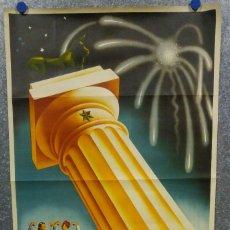 Carteles Feria: TERUEL. FERIAS Y FIESTAS DE SAN FERNANDO. AÑO 1955. CARTEL LITOGRAFICO. ILUSTRADOR DURBAN. Lote 167727744